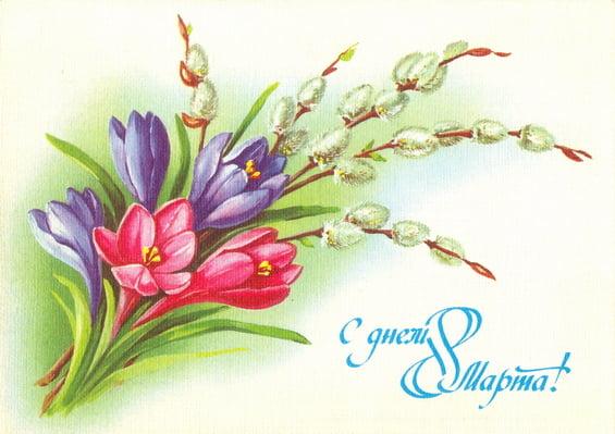 Картинки по запросу поздравление с 8 марта коллегам в прозе