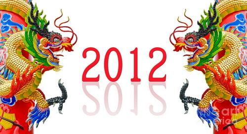 новый год 2012 открытки